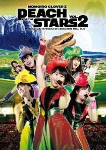 [DVD] ももクロ春の一大事2013 西武ドーム大会~星を継ぐもも vol.2