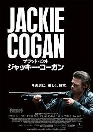 [DVD] ジャッキー・コーガン
