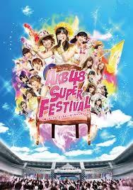 [DVD] AKB48スーパーフェスティバル ~ 日産スタジアム、小(ち)っちぇっ ! 小(ち)っちゃくないし !! ~