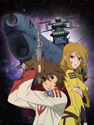 [DVD] 宇宙戦艦ヤマト 2199