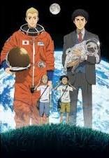 [Blu-ray] 宇宙兄弟 3