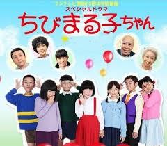 [DVD] スペシャルドラマ ちびまる子ちゃん