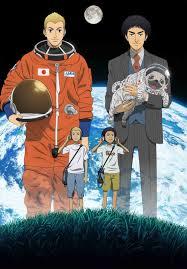 [Blu-ray] 宇宙兄弟 8