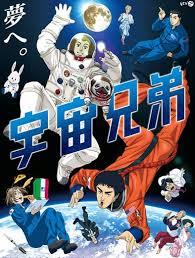 [Blu-ray] 宇宙兄弟 9