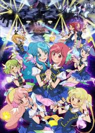 [Blu-ray] AKB0048 next stage VOL.01