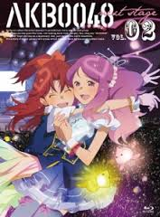 [Blu-ray] AKB0048 next stage VOL.02