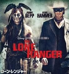 [DVD] ローン・レンジャー