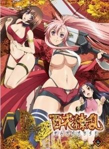 [Blu-ray] 百花繚乱 サムライブライド 第三巻