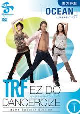[DVD] TRF イージー・ドゥ・ダンササイズ avex Special Edition Disc.1
