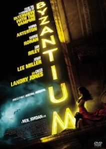 [DVD] ビザンチウム
