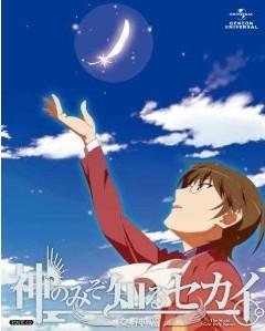 [Blu-ray] 神のみぞ知るセカイ 女神篇 ROUTE 6.0