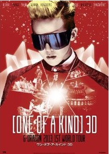 [DVD] 映画 ONE OF A KIND 3D ~G-DRAGON 2013 1ST WORLD TOUR~