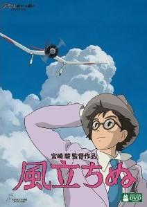 [DVD] 風立ちぬ