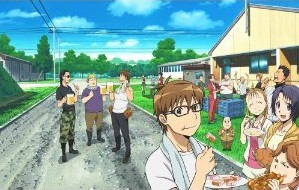 [Blu-ray] 銀の匙 Silver Spoon 6