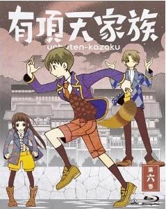 [Blu-ray] 有頂天家族 (The Eccentric Family) 第六巻 (vol.6)