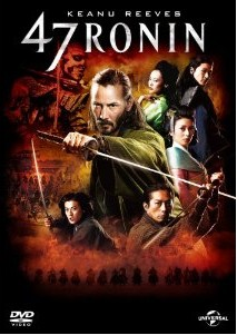 [DVD] 47RONIN