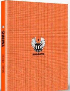 [DVD]Shinhwa 10th Anniversary Live in Seoul DVD - Orange Edition