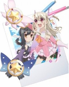 [Blu-ray] Fate/Kaleid liner プリズマ☆イリヤ 第1巻
