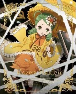 [Blu-ray] ローゼンメイデン 5