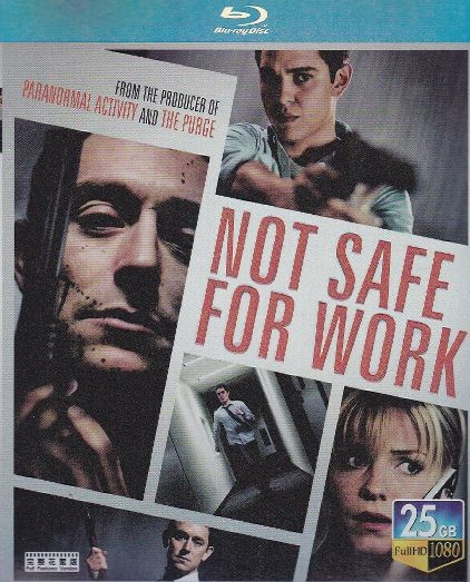 [Blu-ray] NOT SAFE FOR WORK