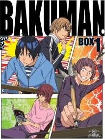 [Blu-ray] バクマン。3rdシリーズ 1