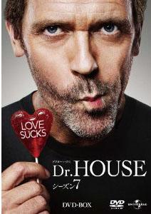 [DVD] Dr. HOUSE/ドクター・ハウス DVD-BOX シーズン7
