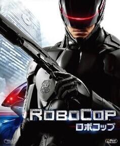 [DVD] ロボコップ