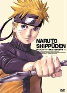 NARUTO -ナルト- 疾風伝 風影奪還の章 1