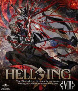 HELLSING OVA Ⅷ