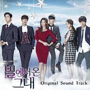 [DVD] 星から来たあなた OST