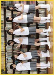 Team KISHIN From AKB48 「窓からスカイツリーが見える」