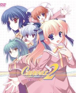 Canvas2~虹色のスケッチ~DVD-BOX