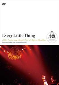 Every Little Thing 10th Anniversary Specia Live at NipponBudoka