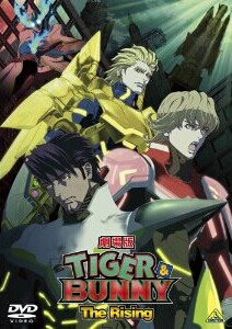 [DVD] 劇場版 TIGER & BUNNY -The Rising-