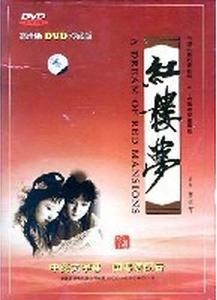 紅桜夢 DVD BOX