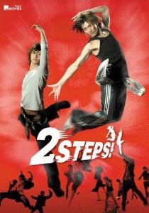 キラキラMOVIES 「2STEPS!」