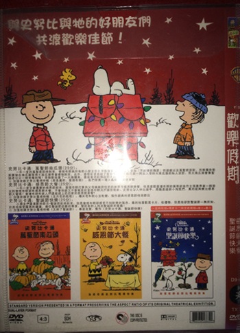 スヌーピーのメリークリスマス+感謝祭 +とかぼちゃ大王