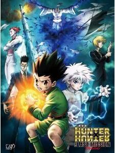 [DVD] 劇場版HUNTER×HUNTER-The LAST MISSION-