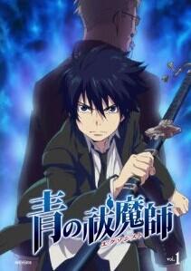 [Blu-ray] 青の祓魔師 1