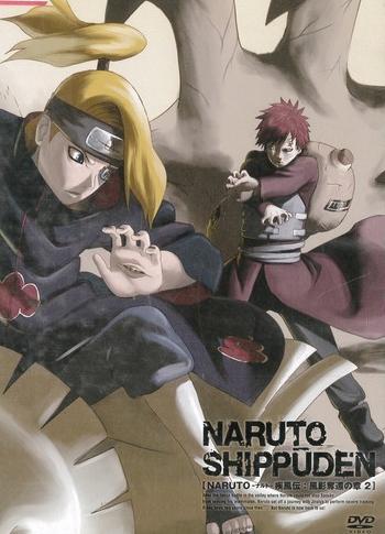 NARUTO -ナルト- 疾風伝 風影奪還の章 2