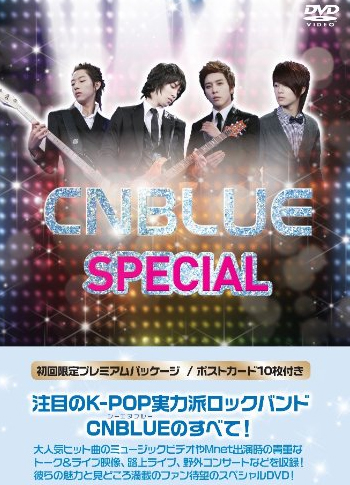 CNBLUE SPECIAL