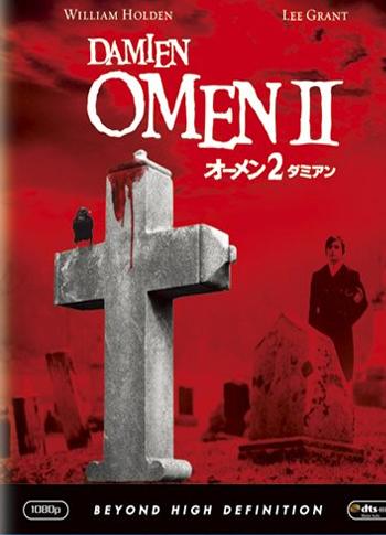 OMEN Ⅱ オーメン2/ダミアン