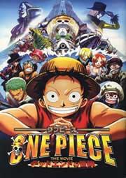 ONE PIECE ワンピース DVD-BOX2(3/4部)