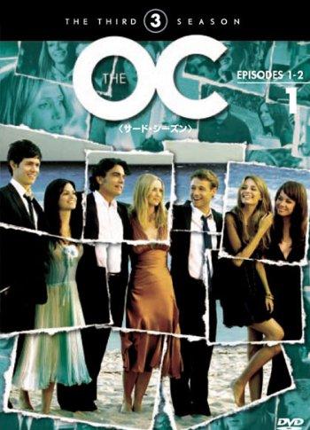 The OC シーズン3