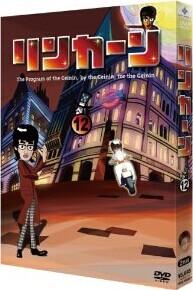 [DVD] リンカーンDVD 12