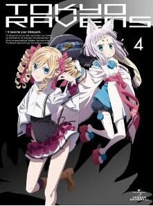 [Blu-ray] 東京レイヴンズ 第4巻
