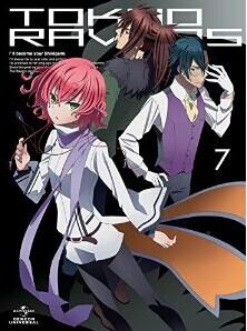 [Blu-ray] 東京レイヴンズ 第7巻
