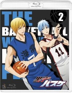 [Blu-ray] 黒子のバスケ 2