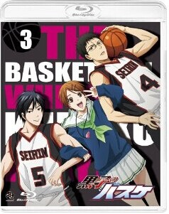 [Blu-ray] 黒子のバスケ 3