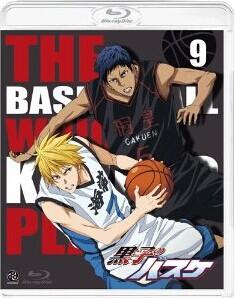 [Blu-ray] 黒子のバスケ 9